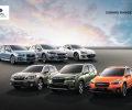 Subaru bude zelené: prechádza na solárnu a vodnú energiu